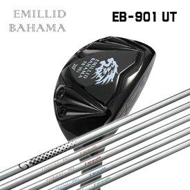 【特注カスタムクラブ】バハマ BAHAMA EB-901 UTシンカグラファイト LOOP ハイブリットシャフト