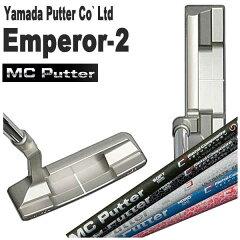 山田パター工房マシンミルドシリーズエンペラー2パターEmperor2
