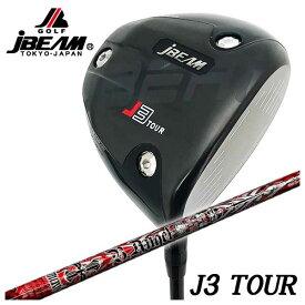 【特注カスタムクラブ】JBEAM(ジェイビーム)J3 TOUR ドライバー クライムオブエンジェルバーニングエンジェル(Burning Angel) シャフト