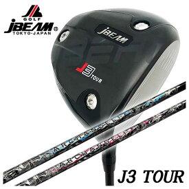 【特注カスタムクラブ】JBEAM(ジェイビーム)J3 TOUR ドライバー クライムオブエンジェルアークエンジェル ARCH ANGEL シャフト