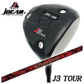 【特注カスタムクラブ】JBEAM(ジェイビーム)J3 TOUR ドライバー TRPX(ティーアールピーエックス)NEW Messenger(ニューメッセンジャー) シャフト