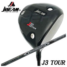 【特注カスタムクラブ】JBEAM(ジェイビーム)J3 TOUR ドライバー 三菱ケミカルディアマナDF シャフト
