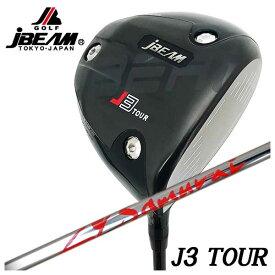 【特注カスタムクラブ】JBEAM(ジェイビーム)J3 TOUR ドライバー JBEAM ZY SAMURAI サムライ シャフト