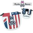 サイコバニー A/Aフラッグ パターカバー (マレット型)Psycho Bunny A/A FLAG PBMG8FH6 あす楽
