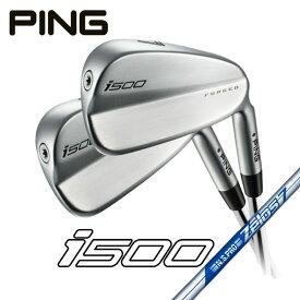 PING【ピン】i500アイアンN.S.PRO ゼロス7シャフト#6-Pw(5本組み)【日本正規品】【受注生産品】