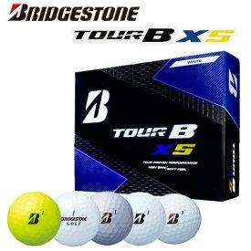 ブリヂストンゴルフ ツアーB XS ゴルフボール 1ダース(12球)BRIDGESTONE GOLF TOUR B XS あす楽