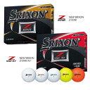 スリクソン Z-STAR、Z-STAR XV ゴルフボール 1ダース(12球)SRIXON あす楽 日本正規品