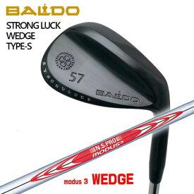 【特注カスタムクラブ】 バルド(BALDO)STRONG LUCK ウェッジ TYPE-SN.S.PRO モーダス3 WG専用シャフト