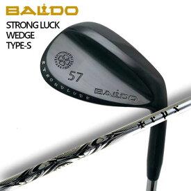 【特注カスタムクラブ】 バルド(BALDO)STRONG LUCK ウェッジ TYPE-STRPX-Iron シャフト