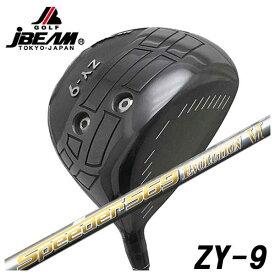 【特注カスタムクラブ】JBEAM(Jビーム) ZY-9 ドライバー藤倉 フジクラスピーダーエボリューション6 シャフト