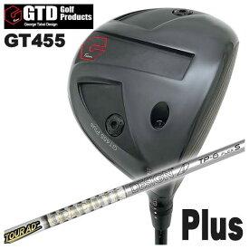 【特注カスタムクラブ】GTD ジョージ武井デザインGT455Plus ドライバーグラファイトデザインTour-AD TPシャフト