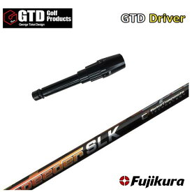 GTD用スリーブ付シャフト藤倉 スピーダーSLK シャフト