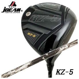 【特注カスタムクラブ】JBEAM(Jビーム)KZ-5 ドライバーTRPX(ティーアールピーエックス)Xanadu(ザナドゥ) シャフト