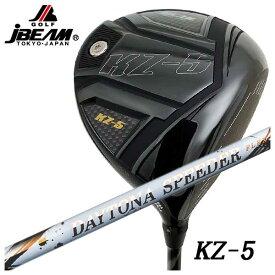 【特注カスタムクラブ】JBEAM(Jビーム)KZ-5 ドライバージュエルライン(JEWEL LINE)デイトナ スピーダー(DAYTONA Speeder)