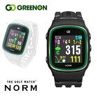 グリーンオンザ・ゴルフウォッチノルム腕時計型GPSゴルフナビGREENONTHEGOLFWATCHNORMあす楽