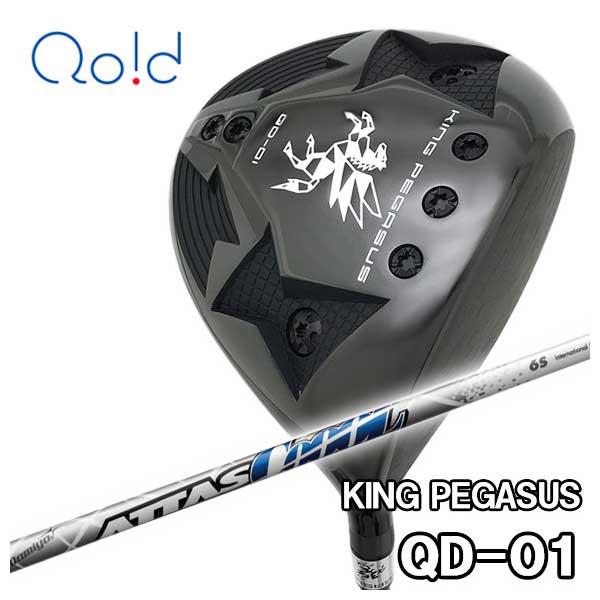 【特注カスタムクラブ】クオイドゴルフ Qoid-golfキングペガサス KING PEGASUSQD-01 ドライバーUSTマミヤアッタスクール シャフト