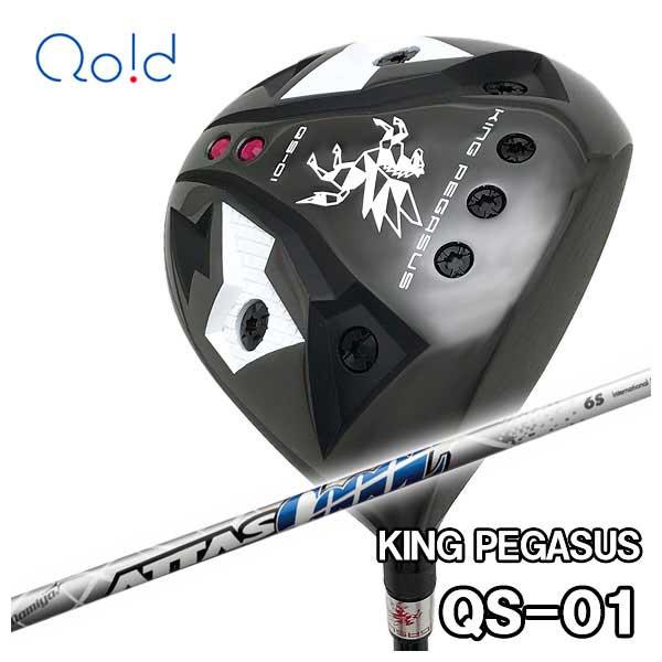 【特注カスタムクラブ】クオイドゴルフ Qoid-golfキングペガサス KING PEGASUSQS-01 ドライバーUSTマミヤアッタスクール シャフト