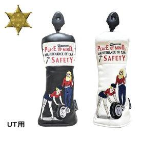 【限定各色120個】シェリフ ヘッドカバーアメリカンシリーズ ユーティリティ用SHERIFF SFA-011HC UT あす楽