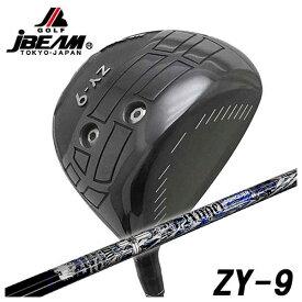【特注カスタムクラブ】JBEAM(Jビーム) ZY-9 ドライバー クライムオブエンジェル バーニング(Burning)シャフト