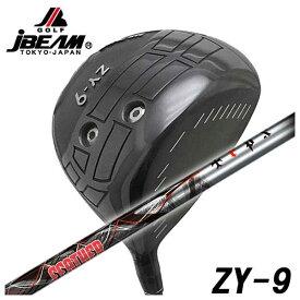 【特注カスタムクラブ】JBEAM(Jビーム) ZY-9 ドライバー クライムオブエンジェル フェザー(Feather)シャフト