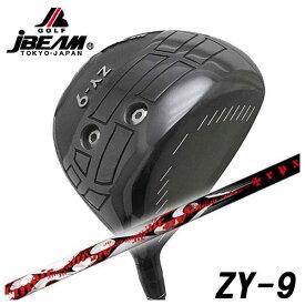 【特注カスタムクラブ】JBEAM(Jビーム) ZY-9 ドライバー TRPX(ティーアールピーエックス)Air(エアー) シャフト