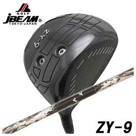 【特注カスタムクラブ】JBEAM(Jビーム) ZY-9 ドライバー TRPX(ティーアールピーエックス) ザナドゥ シャフト