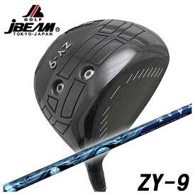 【特注カスタムクラブ】JBEAM(Jビーム) ZY-9 ドライバー TRPX(ティーアールピーエックス) アウラ シャフト