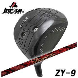 【特注カスタムクラブ】JBEAM(Jビーム) ZY-9 ドライバー TRPX(ティーアールピーエックス) NEWメッセンジャー シャフト