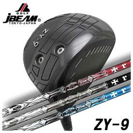 【特注カスタムクラブ】JBEAM(Jビーム) ZY-9 ドライバーTRPX(ティーアールピーエックス) T-SERIES(Tシリーズ)シャフト