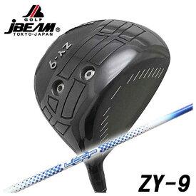 【特注カスタムクラブ】JBEAM(Jビーム) ZY-9 ドライバーシンカグラファイト LOOP プロトタイプBWシャフト