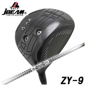 【特注カスタムクラブ】JBEAM(Jビーム) ZY-9 ドライバーシンカグラファイトLOOPプロトタイプHDシャフト
