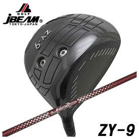 【特注カスタムクラブ】JBEAM(Jビーム) ZY-9 ドライバーシンカグラファイトLOOP プロトタイプ LX シャフト