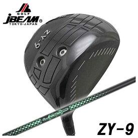 【特注カスタムクラブ】JBEAM(Jビーム) ZY-9 ドライバーシンカグラファイトシンカグラファイトLOOPプロトタイプGKシャフト