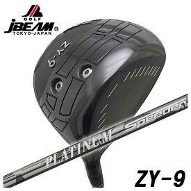 【特注カスタムクラブ】JBEAM(Jビーム) ZY-9 ドライバー 藤倉(Fujikura フジクラ)ジュエルライン(JEWEL LINE)ダイヤモンド スピーダー(DIAMOND Speeder)