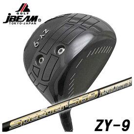 【特注カスタムクラブ】JBEAM(Jビーム) ZY-9 ドライバー 藤倉 スピーダーエボリューション4 シャフト