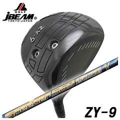 【特注カスタムクラブ】JBEAM(Jビーム)ZY-9ドライバー藤倉スピーダーエボリューション5シャフト