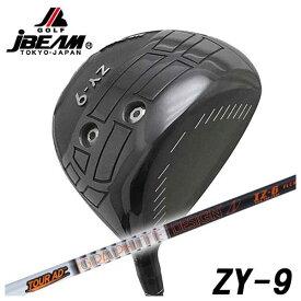 【特注カスタムクラブ】JBEAM(Jビーム) ZY-9 ドライバー グラファイトデザインTour-AD IZシャフト