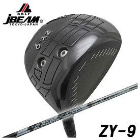【特注カスタムクラブ】JBEAM(Jビーム) ZY-9 ドライバー 三菱ケミカル クロカゲXM シャフト