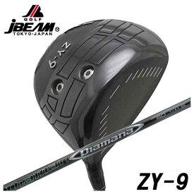 【特注カスタムクラブ】JBEAM(Jビーム) ZY-9 ドライバー 三菱ケミカル ディアマナDF シャフト
