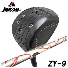 【特注カスタムクラブ】JBEAM(Jビーム) ZY-9 ドライバー JBEAM ZY-YAMAZAKI (ヤマザキ白)シャフト