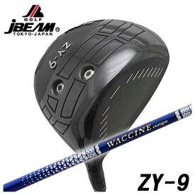 【特注カスタムクラブ】JBEAM(Jビーム) ZY-9 ドライバー グラビティ ワクチンコンポGR560シャフト