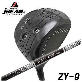 【特注カスタムクラブ】JBEAM(Jビーム) ZY-9 ドライバー グラビティ ワクチンコンポGR450Vシャフト