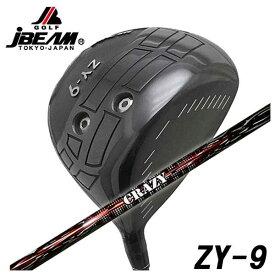 【特注カスタムクラブ】JBEAM(Jビーム) ZY-9 ドライバー クレイジー(CRAZY) シューター(Shooter) シャフト