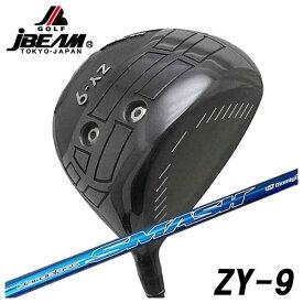 【特注カスタムクラブ】JBEAM(Jビーム) ZY-9 ドライバー USTマミヤ ハドラススマッシュ シャフト