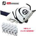 【5枚セット】【大特価!】フットジョイ GTエクストリームゴルフグローブ FJ FGGT16 FOOTJOY あす楽