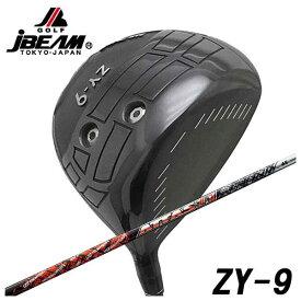 【特注カスタムクラブ】JBEAM(Jビーム) ZY-9 ドライバーUSTマミヤATTAS アッタス11(ジャック) シャフト