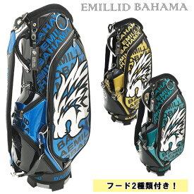 【数量限定】エミリッドバハマキャディバッグ 9型 フード2種類つきEMILLID BAHAMA EBC-01