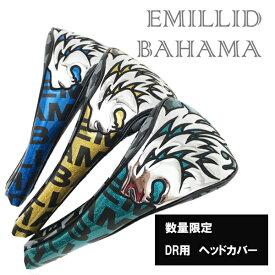 【数量限定】エミリッドバハマ ヘッドカバー 2019ドライバー用 EMILLID BAHAMA DR EBH-01 あす楽
