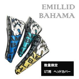 【数量限定】エミリッドバハマ ヘッドカバー 2019ユーティリティ用 EMILLID BAHAMAFW EBH-01 あす楽