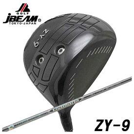 【特注カスタムクラブ】JBEAM(Jビーム) ZY-9 ドライバー三菱ケミカルDiamana ディアマナ ZF シャフト
